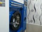 新乐洗涤设备 新乐干洗设备 干洗机