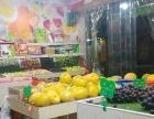 青山湖大道 学院路 水果店商业街卖场