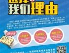 衡阳学Photoshop淘宝美工培训,淘宝后期PS教学包学会