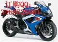 出售各款原装 本田摩托车 雅马哈摩托车跑车