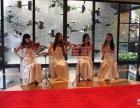 山东济南肩上芭蕾演出,草裙舞肚皮舞萨克斯小提琴杂技