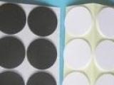 专业发泡EVA垫 泡棉垫 3M泡棉胶生产背胶加工冲型 免费开模寄