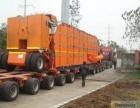 青岛大件运输公司 青岛工程车运输公司