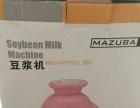 松桥豆浆机MS_KB0703