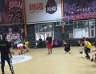 纵灌线篮球训练营火爆招生中