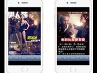 网站设计v深圳网站建设v网站建设全包800元