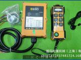葫芦用遥控器 质量优良 持久耐用 物美价廉 欢迎选购