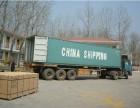 广州至美国国际货运代理,美国散货门对门服务