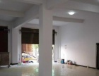 写字楼 400平米平米自建'房 一、二层。`