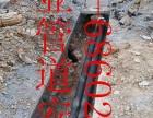 通州专业管道安装 管道漏水维修 管道防腐改造
