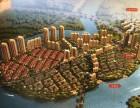 小港 江山99别墅 5室以上 3厅以上 740平米 出售江山99