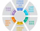 微商管理系统 微商控价系统 图赢微商授权系统
