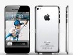 智能手机苹果iPhone 5(32GB)