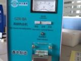 上海医用血袋胶管热合机 高频热合机厂家