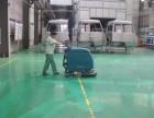 常州钟楼区白云 花园清洗保洁 清洗工厂地面 清洗地毯