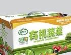 蔬菜包装盒-大连包装盒设计