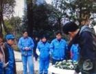 承接台州市保洁员劳务派遣全托管业务 专业 高效