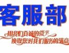 欢迎进入(湘潭澳柯玛热水器各点售后服务)维修受理中心!