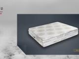 邁蘭-海普 意大利原裝進口床墊