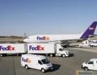 温州DHL快递,温州FEDEX快递