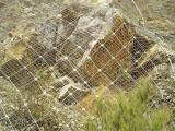 地质灾害防护网 地质灾害防护工程 地震防护