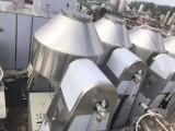 出售二手不銹鋼雙錐回轉干燥機