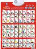 乐乐鱼智能汉字拼音有声挂图,语音挂图,3C认证,质量好1562-6