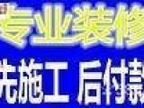松江區九亭店面裝修 辦公室裝修 廠房裝修翻新
