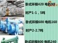 高产设备田农生物质制粒设加盟 农用机械