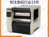 上海zebra 220Xi4宽幅工业型条码打印机厂家