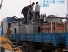 宁波余杭嘉兴湖州回收中频炉-上海二手中频炉回收公司