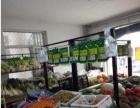 小区底商蔬菜水果店转让水果店超市便利店转让A