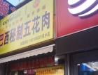 (个人)房山良乡繁华店铺转让,适合经营非明火类的各种餐饮项Q
