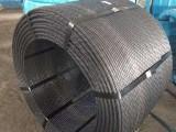 濟南隆恒預應力鋼絞線15.2橋梁鋼絞線