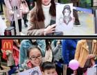 广州白云区花都Q版漫画手绘肖像人像iPad漫画现场速画