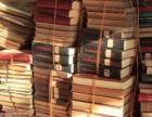 上海旧书收购老信封回收名人画册回收连环画回收