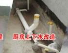 福州专业水管维修安装 暗管漏水维修查找 断裂水龙头更换改造