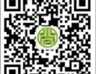 郑州尚学堂助你用实力赢得美好未来