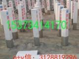 自来水管道标志桩厂家,水泥供水标志桩图片,水源保护界桩发货