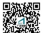 蚌埠广达电脑{三星苹果手机维修全城最低价}