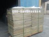 无锡厂家加工批发304不锈钢水箱模压板 质优价廉发货快