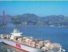 台湾-厦门 双向货物运输代理