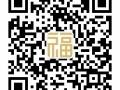 专业台湾试管婴儿