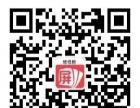 【修修脸手机换屏专家】南昌手机上门维修苹果小米华为