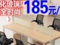 办公桌:l8l27O76l9,办公桌屏风卡位文件柜