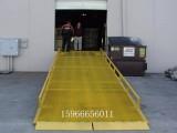 集装箱货柜装卸平台 固定式/移动式卸货平台
