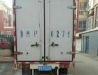3米8箱式货车转让