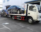 长沙C照能开的拖车斜板清障车出厂价