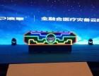 上海杭州苏州湖州手印柱启动道具发光手印汇聚能量启动台启动道具
