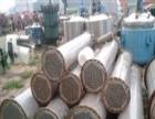 浙江二手冷凝器回收丽水龙泉市二手冷凝器回收